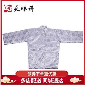 惠民系列-天主教寿衣
