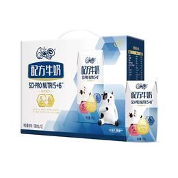 【半岛商城】11种营养 QQ星-儿童配方牛奶-195ml*12盒