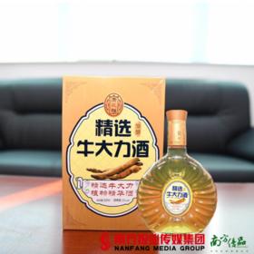 【全国包邮】 精选牛大力酒 6瓶/箱 (72小时之内发货)