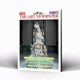 《艺术新闻/中文版》2020年7&8月合刊 第79期