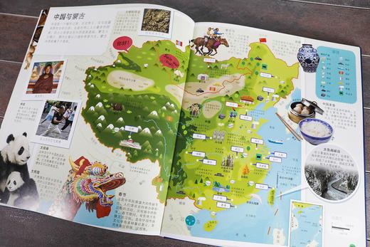 《DK地图启蒙书——世界地图》 商品图4