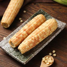 西双版纳小花糯熟玉米礼盒装 香甜软糯 低卡代餐  1.5kg/盒 包邮