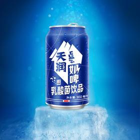 [天润奶啤]浓郁奶香 回味甘甜 300ml*12