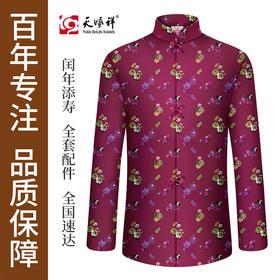 天禄系列-繁花似锦女唐装(紫红)