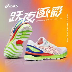 ASICS亚瑟士20年新款GEL-NIMBUS 22 LITE-SHOW缓震保护男跑步鞋