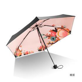 五折口袋晴雨伞 欧式油画和中式复古的巧妙融合