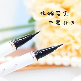 流畅防水眼线笔(软毛)黑色棕色