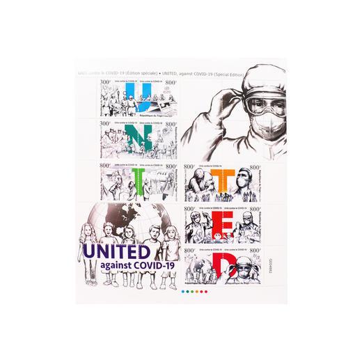 《团结一致 共同抗疫》大版邮票折 商品图1