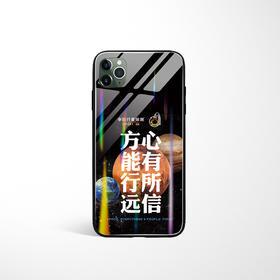 【即将售罄,售完无补】中国航天 X 人民网 联名极光手机壳「心有所信 方能行远」华为P40/P30/Mate 30 iPhone 11 Pro/X/Xs Max/8P/7