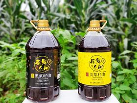 包邮 传统小榨菜籽油5升装,新津金叶老油坊,送油枯养花
