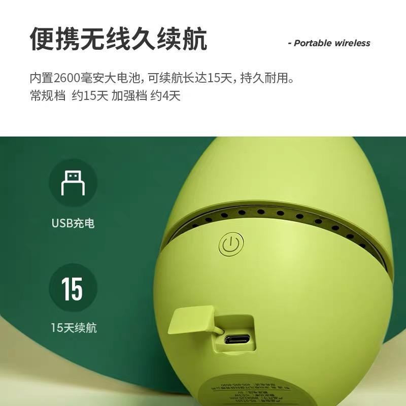 根元舌尖卫士 冰箱专用空气净化器臭氧除臭除菌除味除菌剂盒神器 商品图8