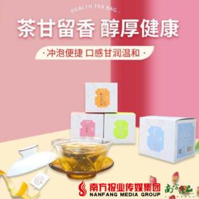 【全国包邮】(和而合)健康袋泡茶系列 3gx10包/份 (72小时之内发货)
