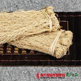 【珠三角包邮】养肝草 10小扎/包   2包/箱 (次日到货)