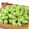 【美味蔬菜】毛豆500g±10g 商品缩略图1
