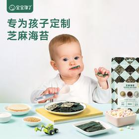 -『宝宝馋了』芝麻海苔   低糖 /无添加盐工艺/无添加剂