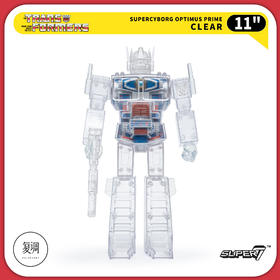 Super7 变形金刚 擎天柱 透明版 Transformers Super Cyborg Optimus Prime Clear