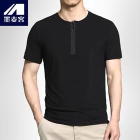 墨麦客夏季新款圆领纯色短袖T恤男士打底衫潮流7157