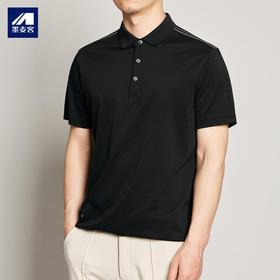 墨麦客男装桑蚕丝短袖POLO衫男 2020夏季新款撞色条纹男士T恤7751