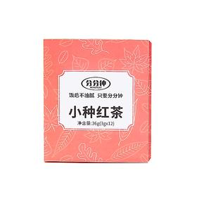 【限量秒杀,建议购买3-5件】 小种红茶  冷泡茶  日本进口茶包