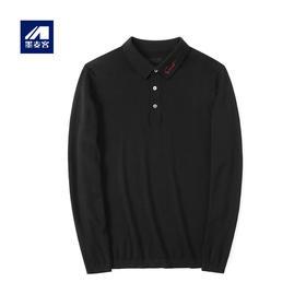墨麦客男装撞色刺绣针织POLO衫男 2020年新款男士翻领长袖T恤2275