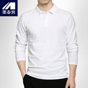 墨麦客男装休闲t恤7171的偏大码男装纯色工作服定制一件代发7210