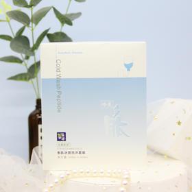 圣童颜美-多肽冰爽套装(洗发水+沐浴露)369ml+369ml