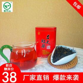 【严选推荐】青竹山古丈红茶75克罐装
