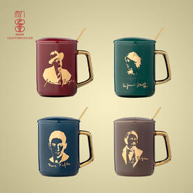 外国文学作家系列咖啡杯