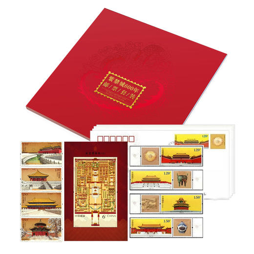 【现货】紫禁城600周年故宫邮票套装(一组+二组) 商品图0