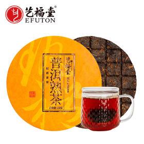 艺福堂  执礼茶饼 正宗云南普洱茶 熟茶特级茶砖 散茶茶饼 150g/饼