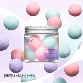 阿本幻彩柔砂沐浴球 | 洗个彩虹糖果浴,养出水嫩蜜桃肌
