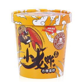 方便蛋糕(小龙虾味)