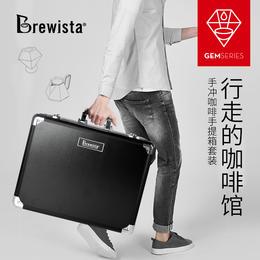 Brewista手冲咖啡套装礼盒箱GEM系列手冲壶咖啡滤杯分享壶电子秤