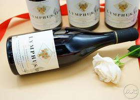 林普斯二世干红葡萄酒LYMPHS  II