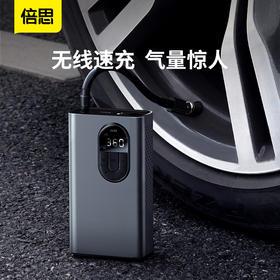 倍思 汽车充气泵 无线充电车载轮胎打气车用两用多功能小轿车便携式