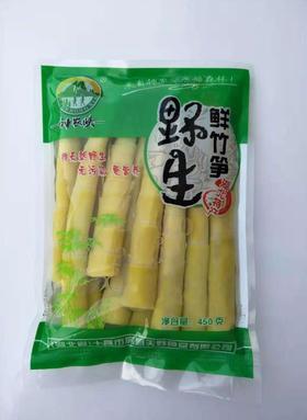 房县鲜竹笋450g*3(3袋装)