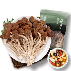 茶树菇50g/袋