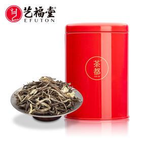 艺福堂 茶都系列 茉莉龙毫 浓香型 特级龙毫 新茶 50g/罐