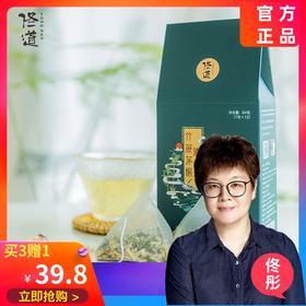 新品【竹蔗茅根清舒茶】清新茶饮,原料新采,告别干燥