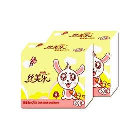 50包丝美乐SK7045 卡通呆呆兔系列 双层小方巾纸90抽/包 10包/提