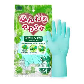 【冈本品质 原装进口】日本冈本okamoto家用手套 轻薄防滑 服帖舒适 隔热隔冷 易清洁