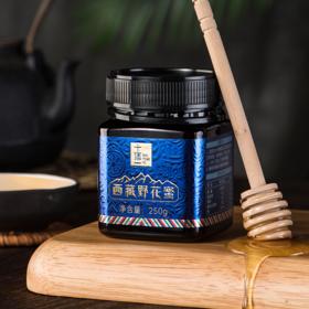 十添一·西藏野花蜂蜜 | 纯净好蜜源,营养丰富更滋润(250g/罐)