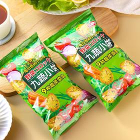 【买2送1,买3送3】九种蔬菜合一小饼干 能代餐的营养饼干 无添加低糖低卡 网红休闲零食 多买多送 80g*1袋