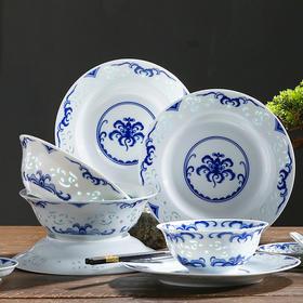 """富玉 """"鸳鸯""""青花玲珑餐具 多款配置可选"""