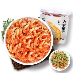 虾仁150g/瓶