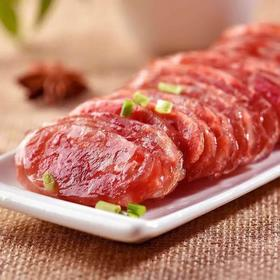 【江浙沪包邮】广式风味腊肠农家手工香肠 7.5元/250g1份(4份起卖)