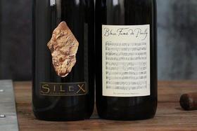 【上海 】让Silex欢颂一场舌尖上的赞歌,醉美长相思品鉴会