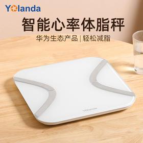 【华为生态指定品牌 可测心率的体脂秤】云康宝Yolanda智能体脂秤 深度脂肪测量 重要身体指标