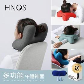 【科学护颈 午睡神器】多功能午睡枕