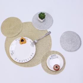 【桌垫】*日式手工苎麻餐垫螺纹圆形加厚餐桌垫隔热垫杯垫碗盘垫